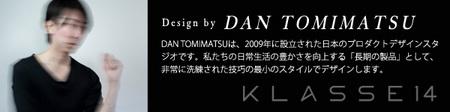 dan_tomimatsu.jpg