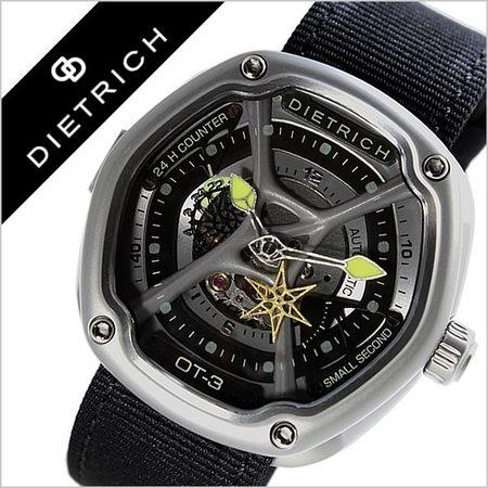 dietrich-ot-3.jpg