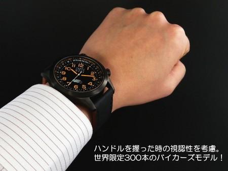 item-tcm-tc7006gun3pa-09.jpg